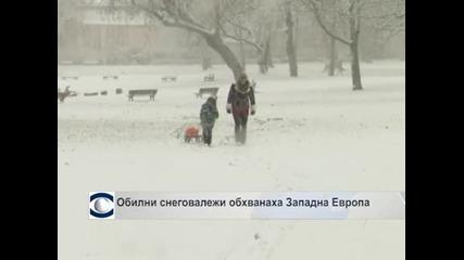 Жълт код заради сняг, поледици и навявания е обявен за цялата страна