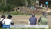 6,7 ПО РИХТЕР: 8 жертви и 40 безследно изчезнали в Япония