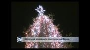 Запалиха коледните светлини във Варна