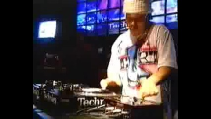 Dmc World 1991 Dj Q - Bert (usa)