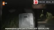 Татар Рамазан 2013 еп.7 Бюлент Инал Турция Руски суб.