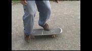 Skate урок - How To Casper