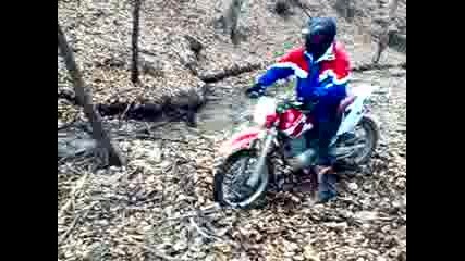 Off Road Na Maynata Si 2.mp4