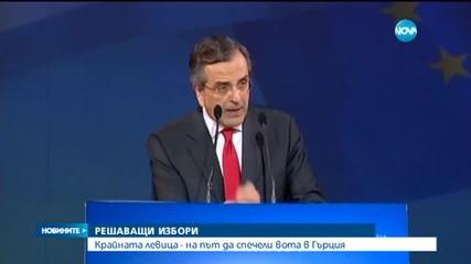 """""""Нова демокрация"""" вярва в шанса си за победа на изборите"""