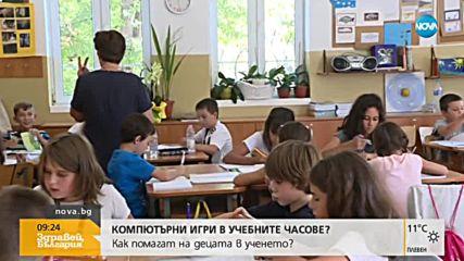 Таблетите влизат в учебните часове на най-малките