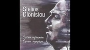 Stelios Dionisiou - Esena agapisa - - Full album