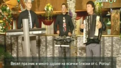 Формация Харизма - Копаница-юбилеен каприз