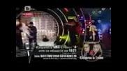 Байла морена - Преслава , Тони , Славчо Пеев и Данс Академи
