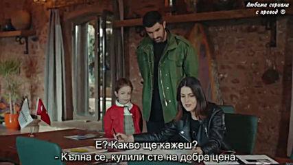Дъщерята на посланика - еп.14 Бг.субтитри