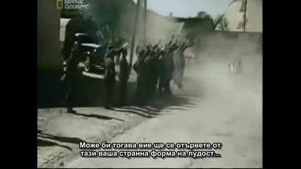 Адолф Хитлер говори за войната (с български превод)