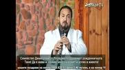 Максим бенд-приятелски мохабет - www.uget.in