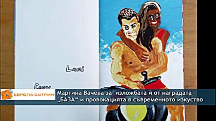 """Как изглежда култовият сериал """"Сексът и градът"""" през очите на художничкатa Мартина Вачева?"""
