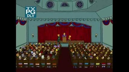 The Simpsons Семейство Симпсън сезон 20 епизод 8