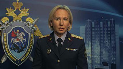 Russia: Investigative Committee launches probe into Kerch college 'terror attack'