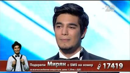 Мирян Костадинов - X Factor Live (04.11.2014)