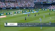 Реал М. започна новия сезон с победа над Селта във Виго с 3:1