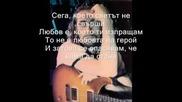 Превод На Песента Chad Kroeger - Hero