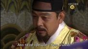 бг превод: The Princess' Man епизод 19, част 3/4