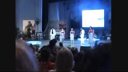 Фамилия Тоника - Моя Любов - на живо - 2009