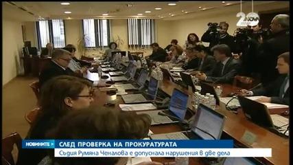 Откриха данни за престъпления по две дела на съдия Ченалова