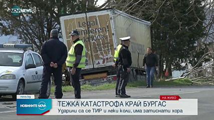 Тежка катастрофа с жертва и ранени на пътя Айтос-Бургас