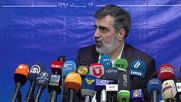Iran: Tehran prepares for possible increase of enrichment if deal fails - AEOI