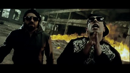100 Kila & Дичо - Дяволският Град (Official Video 2014)