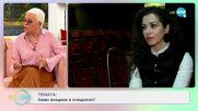 """Елена Петрова за пиесата """"Другата в огледалото"""""""