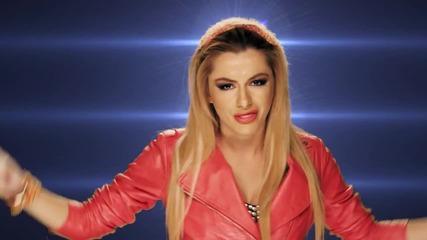 Sabina Dana ft. Dafi Derti - E kam pas 2013