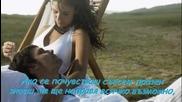 Leona Lewis - Here I Am / превод/