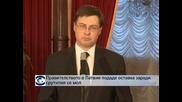 Правителството на Латвия подаде оставка
