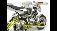 Триколесен мотор