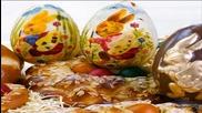 Великденска кошничка - песничка