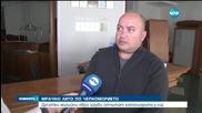 Десетки милиони евро загуби отчитат хотелиерите у нас