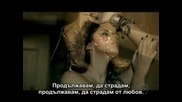 Leona Lewis - Bleeding Love (bg Subs)