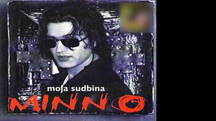 Minno - Kad bi moja bila (hq) (bg sub)