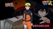 Naruto Shippuuden 239 (bg sub) /hd/ - Official Preview