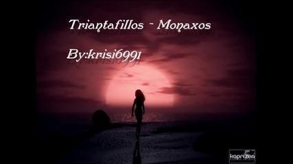 Triantafillos - Monaxos