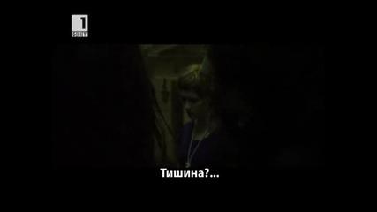 Голямото Четене - Майстора И Маргарита От Михаил Булгаков