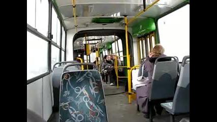 Икарус 280 в Унгария