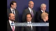 Лидерите на страните от ЕС одобриха правилата за банковия сектор