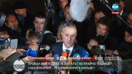 Лукарски: Резултатът ни на президентските избори е добър
