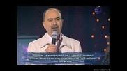 ¤орхан Мурад - Само Наша Е Нощта Новогодишна Програма ¤
