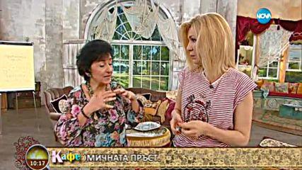 Лечебните свойства на диетомичната пръст - На кафе (16.05.2016)