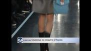 В обектива: Парижка мода