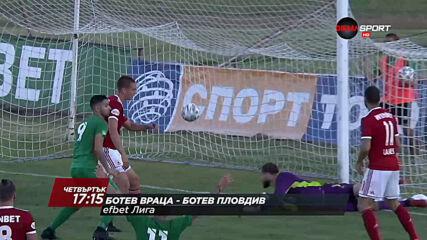 Ботев Враца - Ботев Пловдив на 8 април, четвъртък от 17.15 ч. по DIEMA SPORT