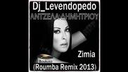 Dj Levendopedo - Antzela Dimitriou - Zimia (roumba Remix 2013)