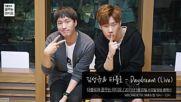 Бг превод! Kim Sunggyu & Tablo - Daydream ( Tablo's Dreaming Radio 20150520 )