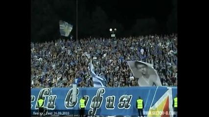 Песни на агитката на Левски София! part 1