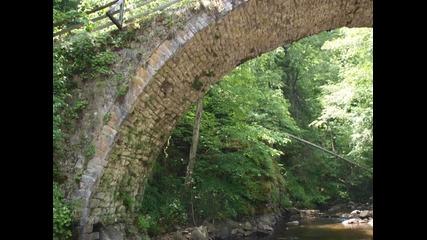 Посетете моста Кемера